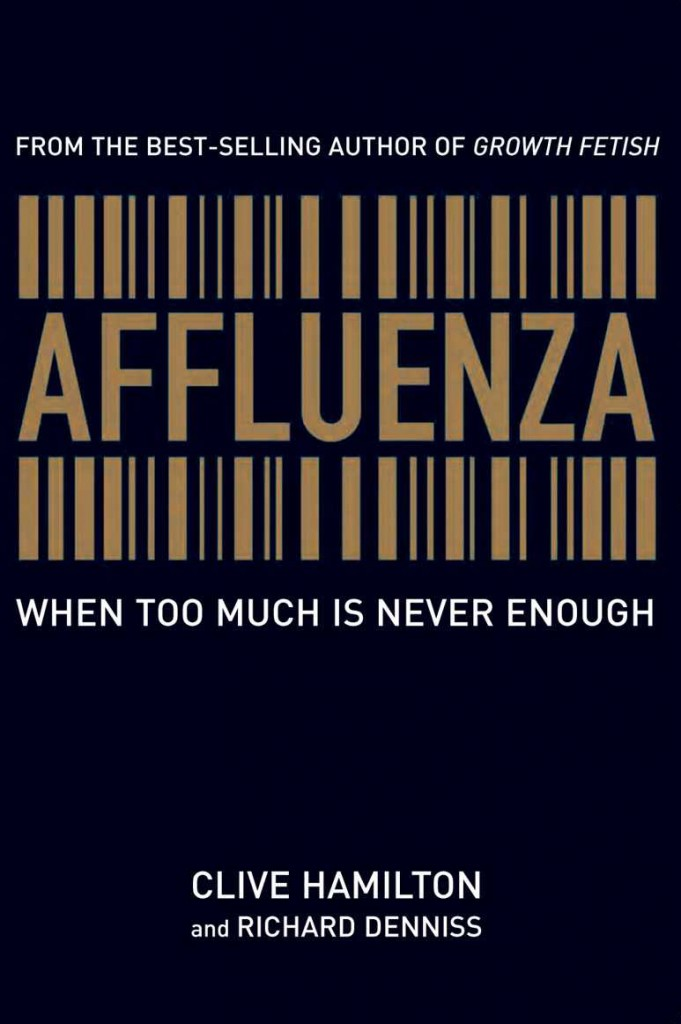 Affluenza essays